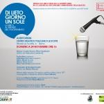 AVO_Invito spettacolo 2013 web